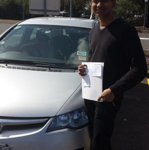 Amit's Driving Test